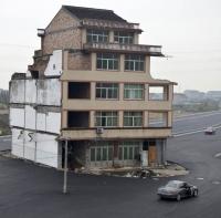 ארכיטקטורה סינית! בית סיני